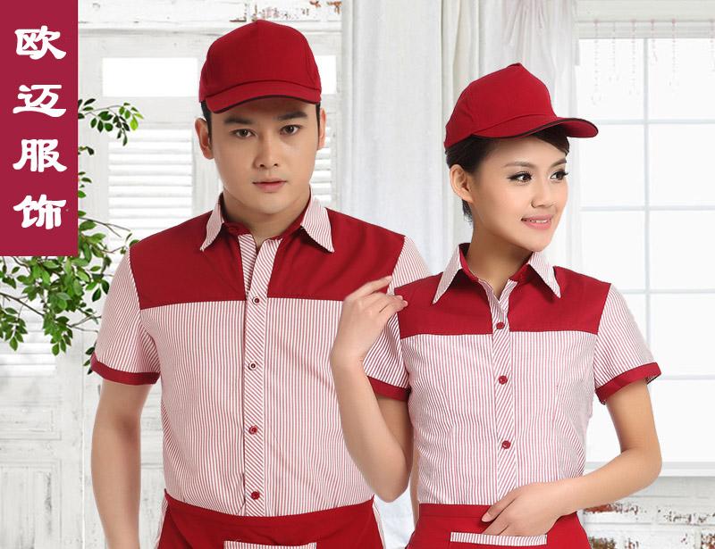 快餐厅服务员工作服装 酒店饭店服务生服装