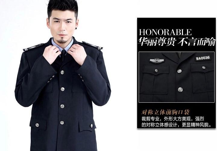 保安服套装全套 保安制服 保安服套装 工作服长袖外套男