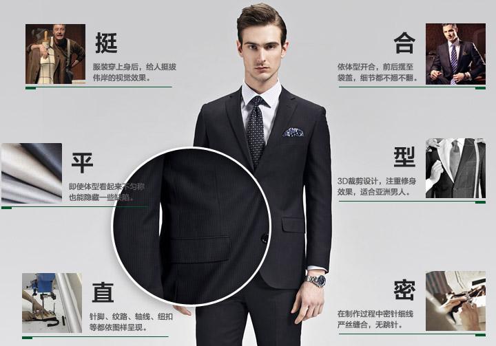重庆男士西服套装 男士修身西装 商务西服套装